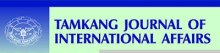 Tamkang Journal of International Affairs